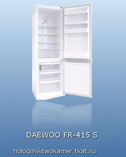 Холодильник DAEWOO FR-415 S / Двухкамерные холодильники.