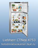 ����������� Liebherr CTNes 4753